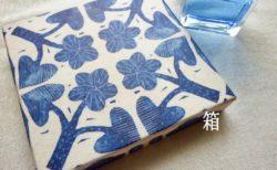 かわいい、おしゃれな包装紙や箱を探すなら、二子玉川BOX&NEEDLEがおすすめ