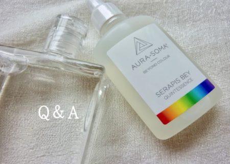 クライアントさんからの質問集。オーラソーマのボトル・ポマンダー・クイントエッセンスについて